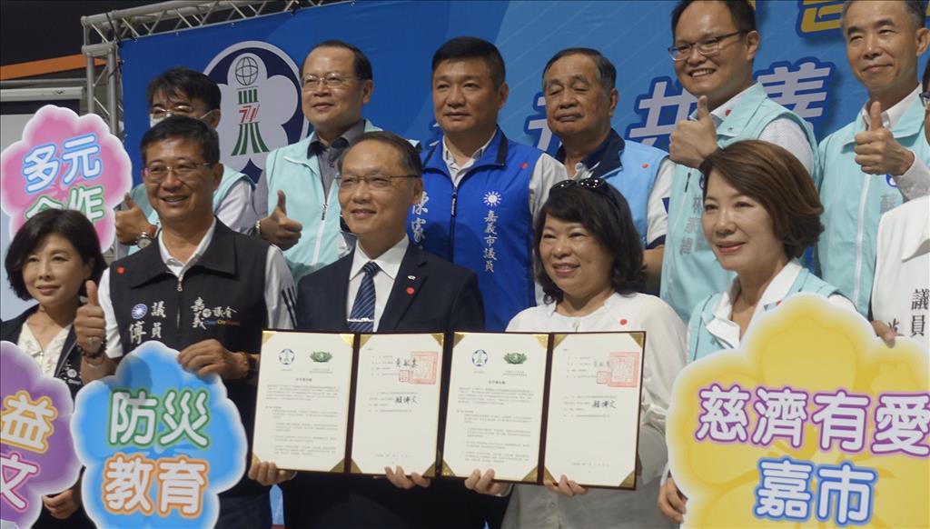 嘉義市政府與慈濟慈善事業基金會,3月25日簽訂「慈善防災、環保生態」合作備忘錄。(圖為慈濟基金會提供)